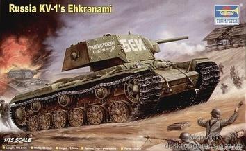Советский танк КВ-1 с экранами.
