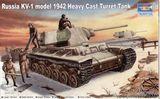 Масштабная модель советского танка КВ-1 1942 (Тяжёлая башня)