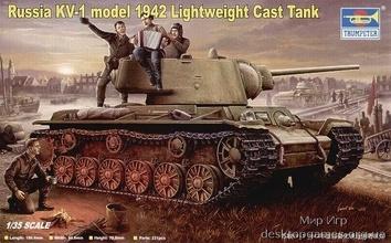 Советский танк КВ-1 1942 (Литая башня)