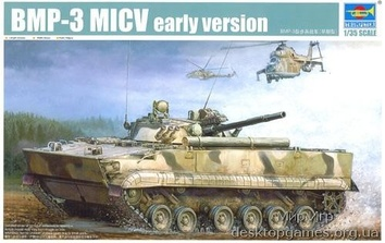 Сборная модель БМП-3( ранняя версия)