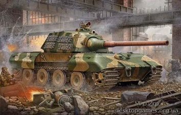 Немецкий Супертяжёлый танк E 100