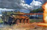 Итальянский танк В1 Centauro