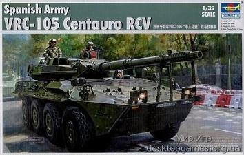 Испанский колесный танк Центавр