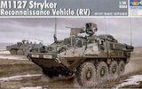 Американский БТР M1127 «Stryker«