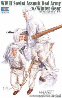 Солдаты красной армии (в зимних маскхалатах)