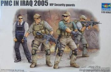 Сборные фигурки американских солдат в Ираке (охрана VIP персон)