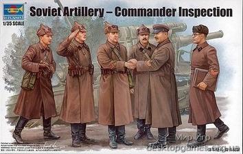 Фигурки советских офицеров