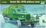 Советский грузовик ЗИЛ-157К