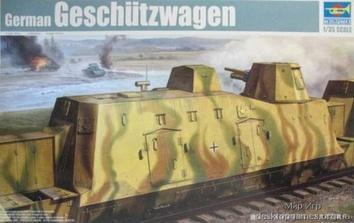 Модель немецкого броневагона