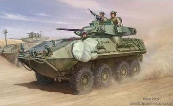 Американский БТР LAV-A2 8X8