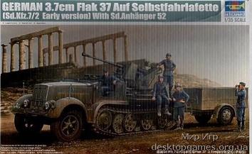 Немецкий полугусеничный тягач с 3.7cm Flak 37 (ранний)