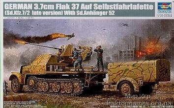 Немецкий полугусеничный тягач с 3.7cm Flak 37 (поздний)