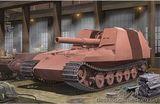 Немецкое тяжелое самоходное орудие Tiger Grille21/210mm Mortar 18/1 L/31