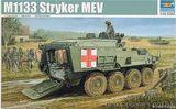 Американский БТР M1133 Stryker MEV