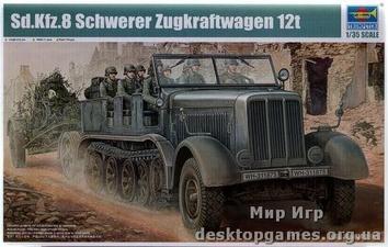 Немецкий тягач Sd.Kfz.8 Schwerer Zugkraftwagen 12t