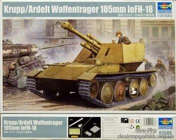 Модель немецкой САУ Krupp Waffentrager 105mm leFH-17