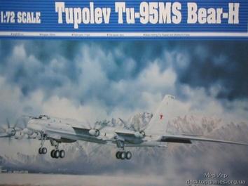 Советский самолет Ту-95МС Bear-H