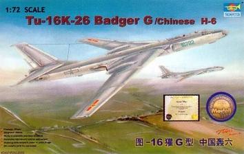 Самолёт ТУ -16k-26