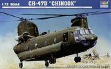 Американский  вертолет CH-47D Chinook