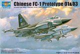 Масштабная модель самолета FC-1, прототип 01&03