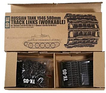 Рабочие траки для танков Т-54/55/62/ZSU-57-2