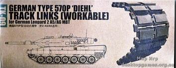 Пластиковые траки тип 570P-DIEHL- для Leopard 2 A5/A6 MBT