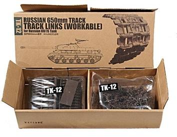 Рабочие траки для танков КВ/ИС