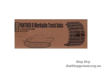 """Пластиковые траки для танка """"Пантера"""" модификация D"""