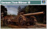 Немецкая тяжелая самоходная установка  21 cm Morser 18