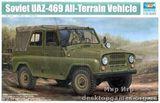 Советский вездеход УАЗ-469
