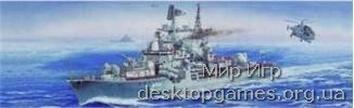Эсминец «Современный«