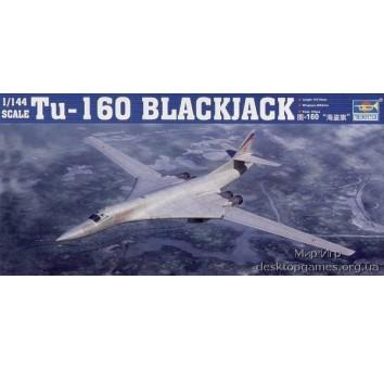 Самолет Ту-160 «Белый лебедь» (НАТО: BlackJack)