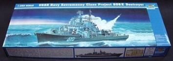 TR4515 Эсминец «Современный«