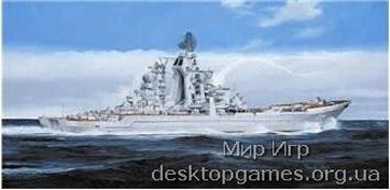 Российский крейсер «Адмирал Ушаков«(ех. Киров)