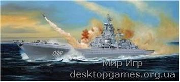 Российский крейсер «Петр Великий«