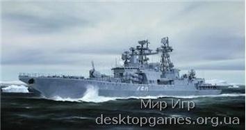 Российсий эсминец «Адмирал Чабаненко«