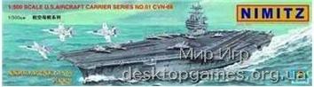Авианосец -U.S.CVN68 Nimitz