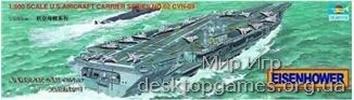 Авианосец -U.S CVN 69 Eisenhower