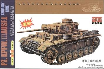 Немецкий танк Pz.Kpfw.III Ausf.L WSN