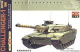Английский танк «Челленджер« (действующая модель)