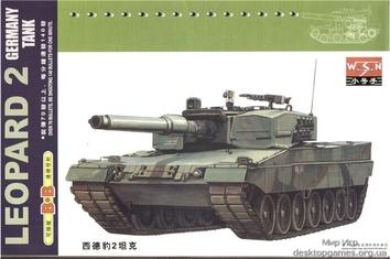 Немецкий танк «Леопард 2« (действующая модель)