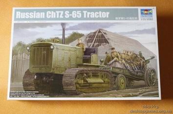 Советский трактор ChTZ S-65 (Сталинец)
