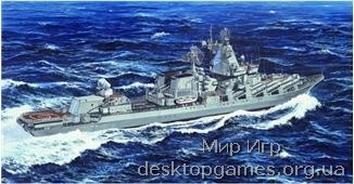 Ракетный крейсер «Вильна Украина«