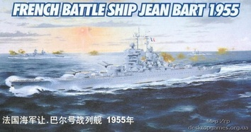 Сборная модель французского линкора Жан Бар 1950