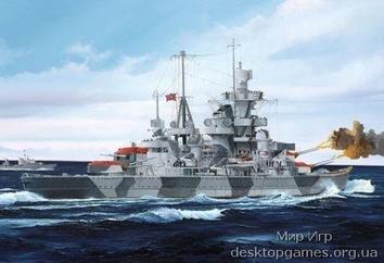 Немецкий крейсер Admiral Hipper 1941