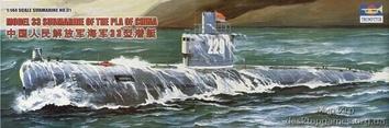 Подводня лодка Type 33 класса РОМЭО