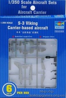 Палубный противолодочный самолет Локхид S-3 «Викинг» (Viking)