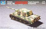 Модель немецкого танка Sd.Kfz 186 «Ягдтигр» с циммеритом