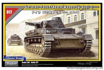 Pz.IVC (Limited Edition)