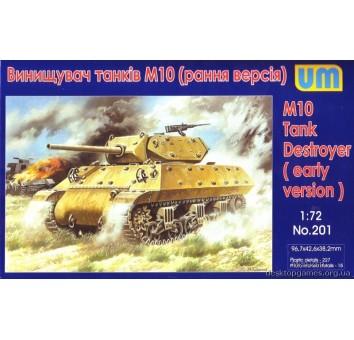 Истребитель танков М10, ранняя версия